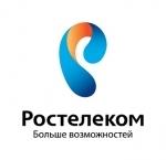 """Интернет провайдер Ростелеком МРФ """"ЮГ"""""""