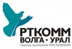 Интернет провайдер РТКОММ-ВОЛГА-УРАЛ