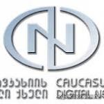 Интернет провайдер Caucasus Online(Akhlnet)