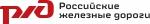 Интернет провайдер Центральная станция связи ОАО РЖД