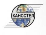 Интернет провайдер ЗАО Кансстел