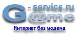 Интернет провайдер G-Service