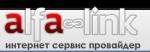 Интернет провайдер Alfa-Link