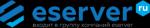 Интернет провайдер eServer.ru - hosting operator