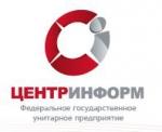 Интернет провайдер ФГУП  ЦЕНТРИНФОРМ