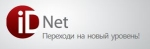 Интернет провайдер iD Net