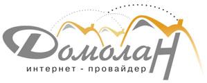 "Интернет провайдер ООО ""Домолан"""