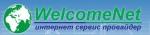 Интернет провайдер ISP WelcomeNet
