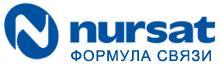 Интернет провайдер Nursat
