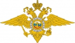 Интернет провайдер Министерство внутренних дел Российской Федерации