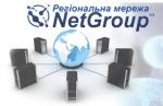Интернет провайдер Net Group