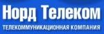 Интернет провайдер Норд Телеком ООО