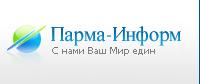 Интернет провайдер Ростелеком (Парма-Информ)