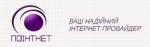 Интернет провайдер PointNet Львов