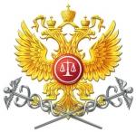 Интернет провайдер Высший Арбитражный Суд Российской Федерации