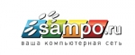 Интернет провайдер Сампо.ру