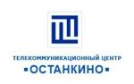 Интернет провайдер Телекоммуникационный центр «Останкино»