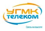 Интернет провайдер УГМК-Телеком