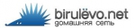 Интернет провайдер Birulevo.Net