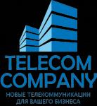 Интернет провайдер Telecom Company