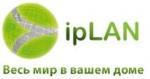 Интернет провайдер ipLAN