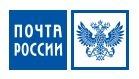 Интернет провайдер Почта России