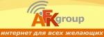 Интернет провайдер AFKgroup