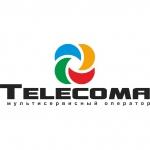 Интернет провайдер Telecoma, мультисервисный оператор