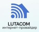 Интернет провайдер LUTACOM