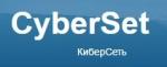 Интернет провайдер КиберСеть