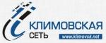 Интернет провайдер Климовская сеть ООО