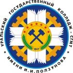 Интернет провайдер Уральский государственный колледж имени И.И. Ползунова
