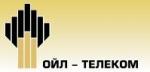 Интернет провайдер ОЙЛ-ТЕЛЕКОМ ООО