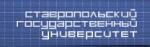 Интернет провайдер Stavropol State University
