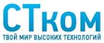 Интернет провайдер STCOM-СТком