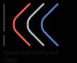 """Интернет провайдер ООО """"ТРК """"Крымский Кабельный Канал"""""""