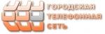 Интернет провайдер Муниципальное предприятие «Городская Телефонная сеть»