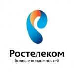 """Интернет провайдер Ростелеком МРФ """"Волга"""" (Филиал в Республике Татарстан)"""