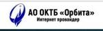 "Интернет провайдер ОКТБ ""Орбита"""