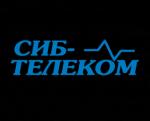 """Интернет провайдер ООО """"Сиб-Телеком"""""""