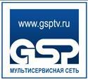 """Интернет провайдер ООО СКТВ """"ГСП"""""""