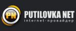 Интернет провайдер Putilovka Net