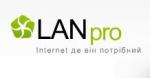 Интернет провайдер LANpro
