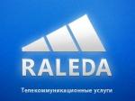 Интернет провайдер Раледа (Днепропетровск)