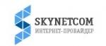 Интернет провайдер Skynetcom