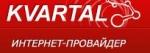 Интернет провайдер Kvartal.TV