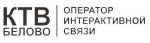 Интернет провайдер КТВ-Белово