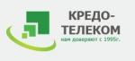 Интернет провайдер КРЕДО-ТЕЛЕКОМ