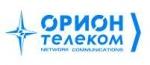 """Интернет провайдер ООО """"Орион телеком"""""""