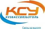 Интернет провайдер ООО «Кузбассвязьуголь»